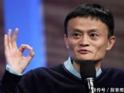 Tài chính - Bất động sản - Muốn khởi nghiệp thành công, nhất định phải đọc lời khuyên này của Jack Ma