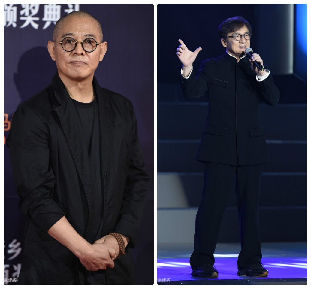Thành Long, Lý Liên Kiệt tránh nhau tại sự kiện của Jack Ma - 4