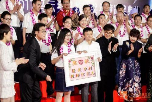 Thành Long, Lý Liên Kiệt tránh nhau tại sự kiện của Jack Ma - 3