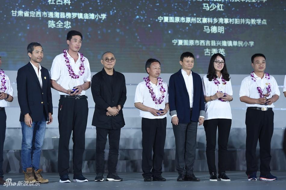 Thành Long, Lý Liên Kiệt tránh nhau tại sự kiện của Jack Ma - 7