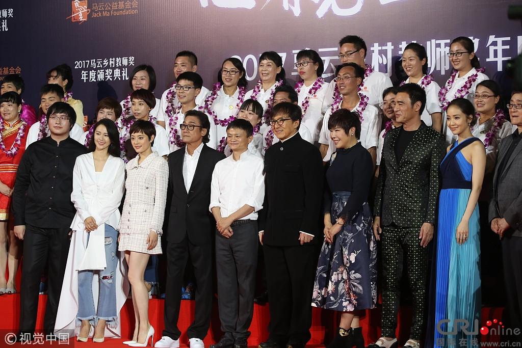 Thành Long, Lý Liên Kiệt tránh nhau tại sự kiện của Jack Ma - 8