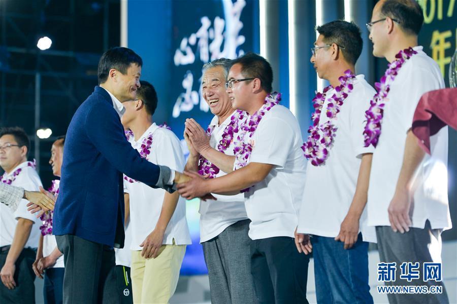 Thành Long, Lý Liên Kiệt tránh nhau tại sự kiện của Jack Ma - 2