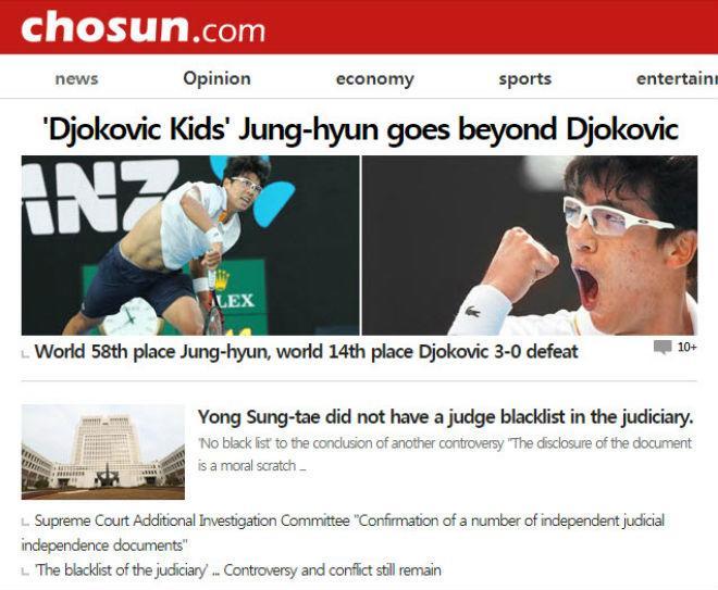 """Cú sốc Australian Open: Hyeon Chung hạ Djokovic, báo Hàn """"nổ"""" giòn giã 3"""