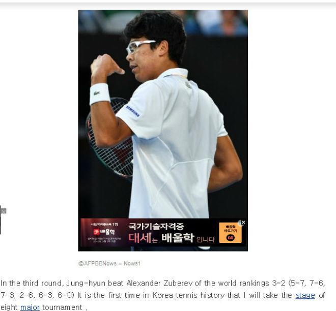 """Cú sốc Australian Open: Hyeon Chung hạ Djokovic, báo Hàn """"nổ"""" giòn giã 4"""