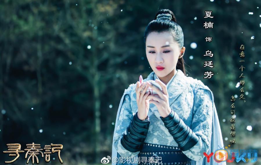 """Đọ """"Cỗ máy thời gian"""" của Cổ Thiên Lạc và phiên bản gây tranh cãi năm 2018 - 9"""