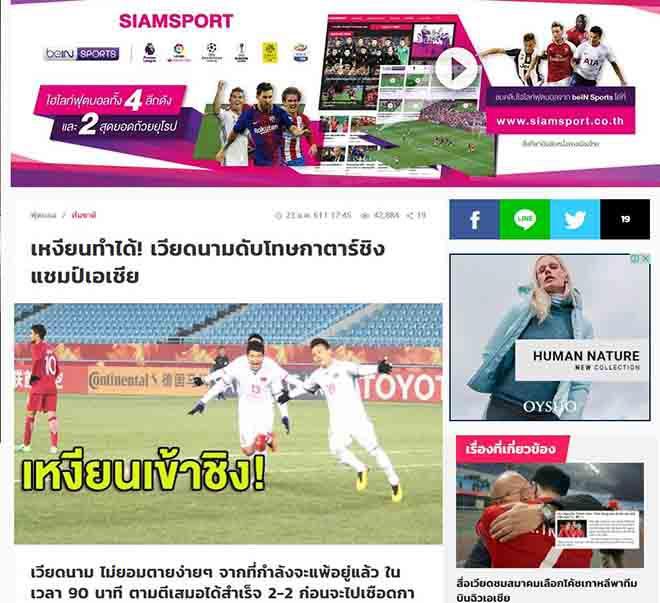 """U23 Việt Nam chấn động châu Á: Báo Hàn tự hào """"thầy phù thủy"""" Park Hang Seo - 12"""