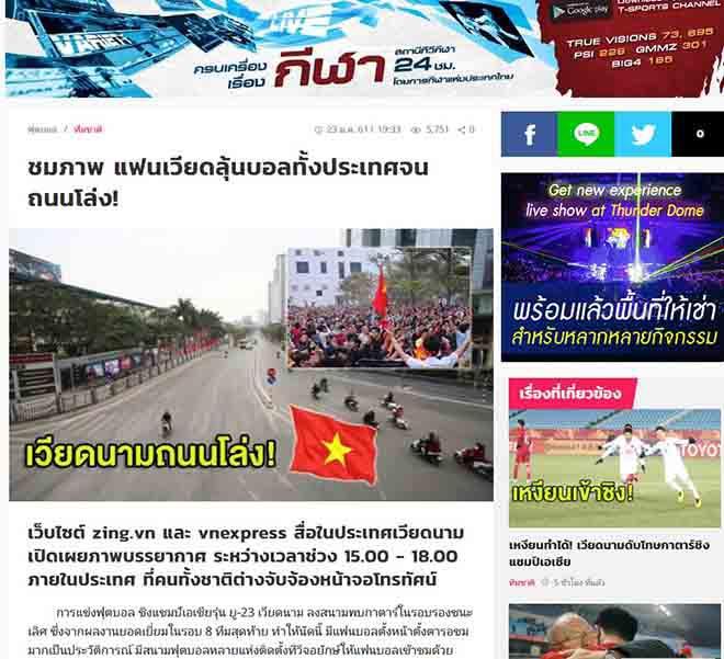 """U23 Việt Nam chấn động châu Á: Báo Hàn tự hào """"thầy phù thủy"""" Park Hang Seo - 13"""