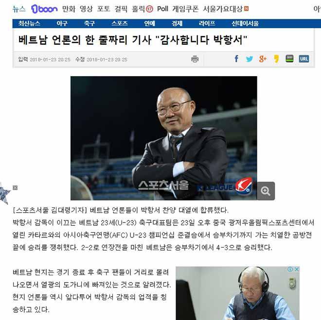 """U23 Việt Nam chấn động châu Á: Chuyên gia quốc tế gọi VN là """"điều kỳ diệu"""""""