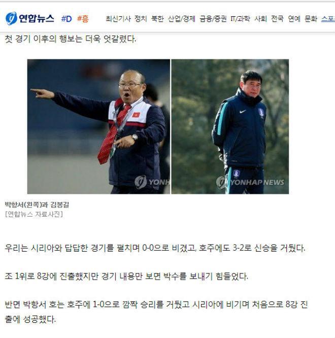 """U23 Việt Nam chấn động châu Á: Báo Hàn tự hào """"thầy phù thủy"""" Park Hang Seo - 3"""