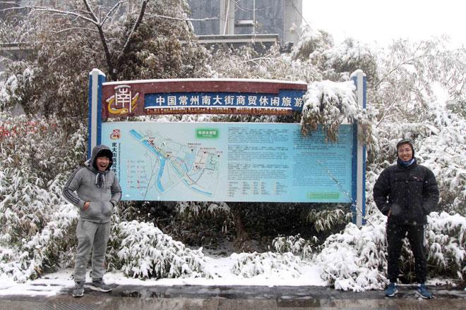 Ngắm tuyết rơi tuyệt đẹp ở Thường Châu trước trận chung kết U23 VN - U23 Uzbekistan - 9