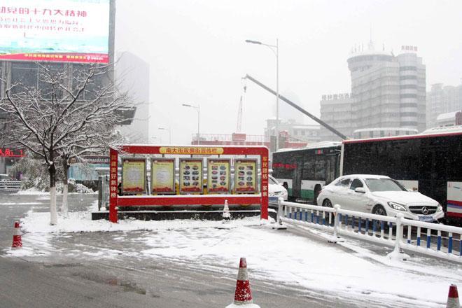 Ngắm tuyết rơi tuyệt đẹp ở Thường Châu trước trận chung kết U23 VN - U23 Uzbekistan - 14