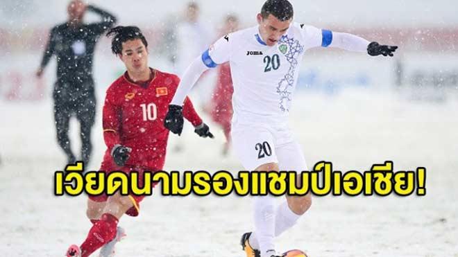 """U23 Việt Nam lỡ Vàng: Báo quốc tế tôn vinh """"nhà vua"""", fan mơ dự World Cup - 1"""