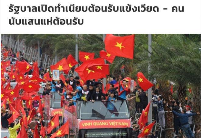Vinh danh U23 Việt Nam: Báo quốc tế ngợi ca, coi là số 1 Đông Nam Á - 2