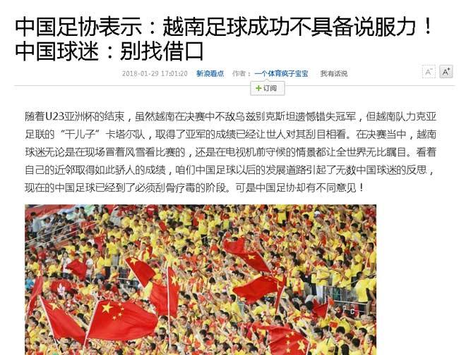 """U23 Việt Nam lập kỳ tích: Trung Quốc lo """"hít khói"""" Việt Nam ở World Cup - 2"""