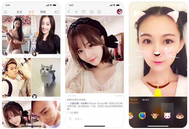 Ứng dụng chia sẻ clip Kwai bỗng