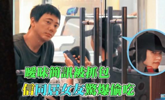 Nam ca sỹ Trung Quốc bị bạn gái cắm sừng, chiếm nhà trăm tỷ