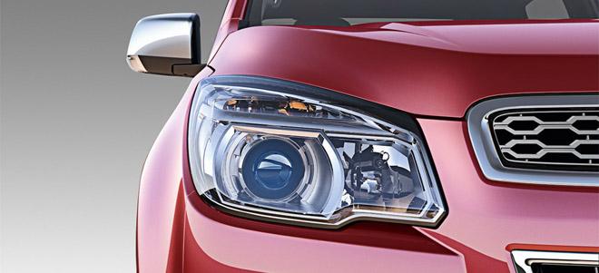 Công nghệ đèn chiếu sáng trên xe hơi - 1
