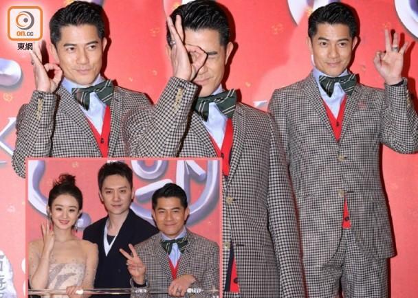Quách Phú Thành xác nhận Triệu Lệ Dĩnh và Phùng Thiệu Phong đang hẹn hò - 2