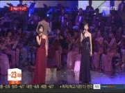 Thế giới - Nghệ sĩ Triều Tiên mê hoặc khán giả Hàn Quốc trong đêm diễn đầu tiên