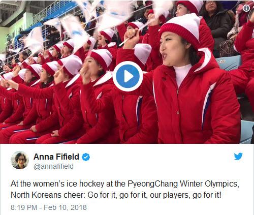 Bí ẩn mỹ nữ Triều Tiên ở Olympic: Truyền thông tò mò, thế giới xôn xao 3