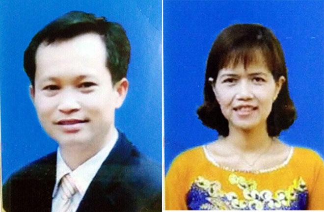 Nguyên giáo viên tiểu học cùng vợ làm giả giấy tờ, chiếm đoạt gần 4 tỷ - 1