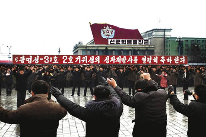 Vì sao Triều Tiên đón Tết ba lần một năm? - 2