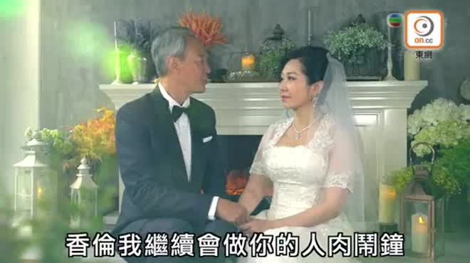 """Tài tử """"Thiên Long Bát Bộ"""" tái hôn ở tuổi 63"""