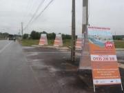 Tài chính - Bất động sản - Dự án sân bay Long Thành: Trình phương án bồi thường đất mới nhất