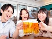 Tin tức sức khỏe - Mẹo giảm chứng rối loạn tiêu hóa do uống rượu bia của người Nhật