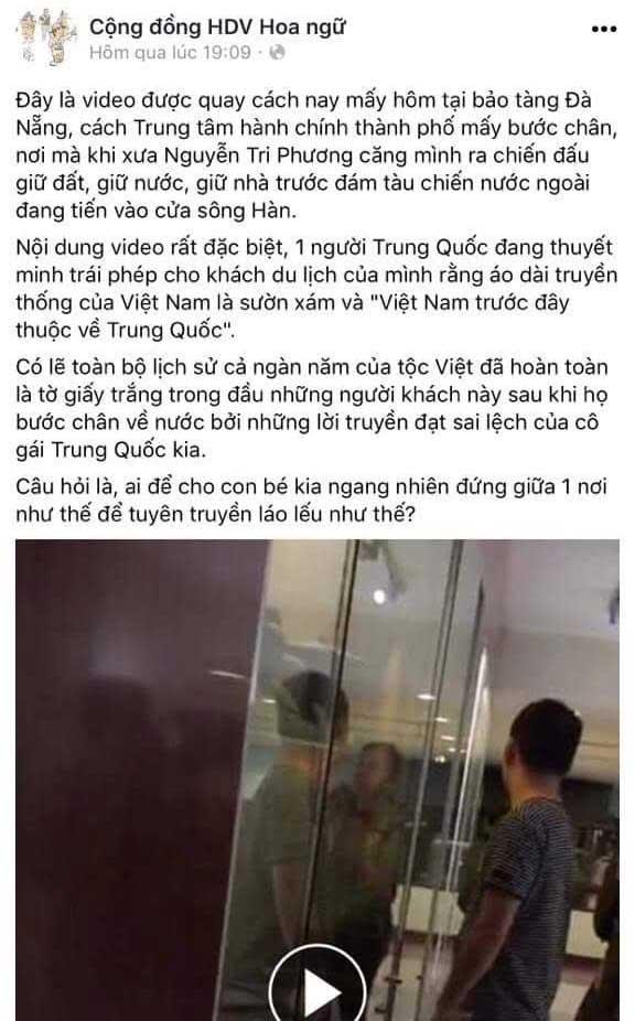 """Truy tìm HDV du lịch Trung Quốc """"xuyên tạc"""" áo dài truyền thống Việt"""