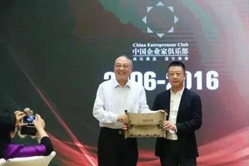 Đưa ẩm thực Trung Hoa ra thế giới, được Jack Ma đầu tư, nay sở hữu 18.000 tỷ đồng