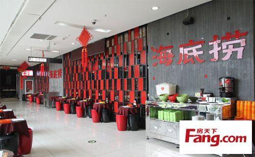 Đưa ẩm thực Trung Hoa ra thế giới, được Jack Ma đầu tư, nay sở hữu 18.000 tỷ đồng - 2