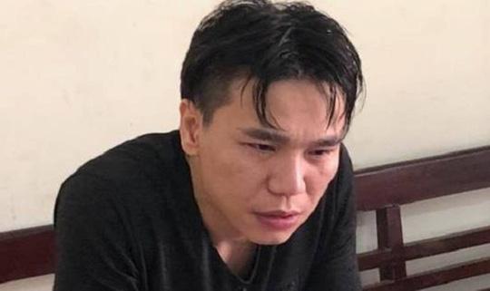 Châu Việt Cường tiếp tục bị công an mời tới làm việc