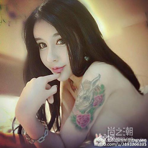 Những hot girl tuổi trăng tròn mê xăm hình ở Trung Quốc - 4