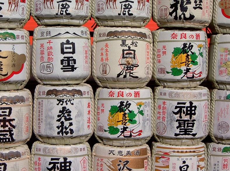 """Thích mê với những lễ hội ẩm thực """"tuyệt cú mèo"""" ở Nhật Bản năm 2018 - 3"""
