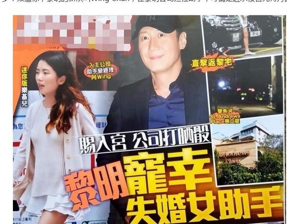 Bị vợ gốc Việt cắm sừng, thiên vương Hong Kong hẹn hò trợ lý sau ly hôn - 2