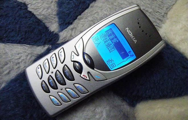Những chiếc điện thoại hoài cổ