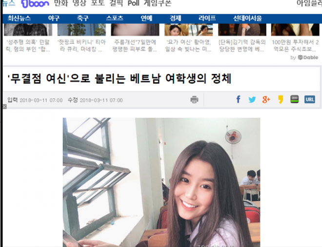 Fan girl U23 Việt Nam được báo Hàn ca ngợi đẹp như nữ thần - 2