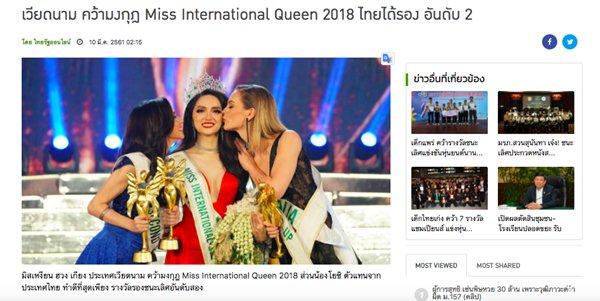 Truyền thông các nước đưa tin về hoa hậu Hương Giang - 3
