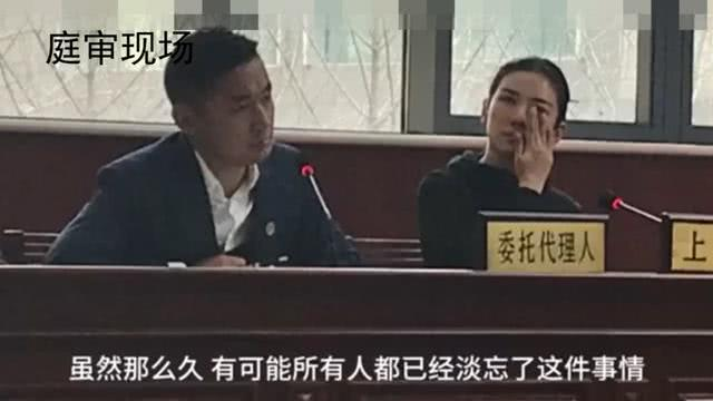 """""""Tiểu Yến Tử"""" Huỳnh Dịch bị tố diễn sâu khi khóc nức nở trước tòa"""