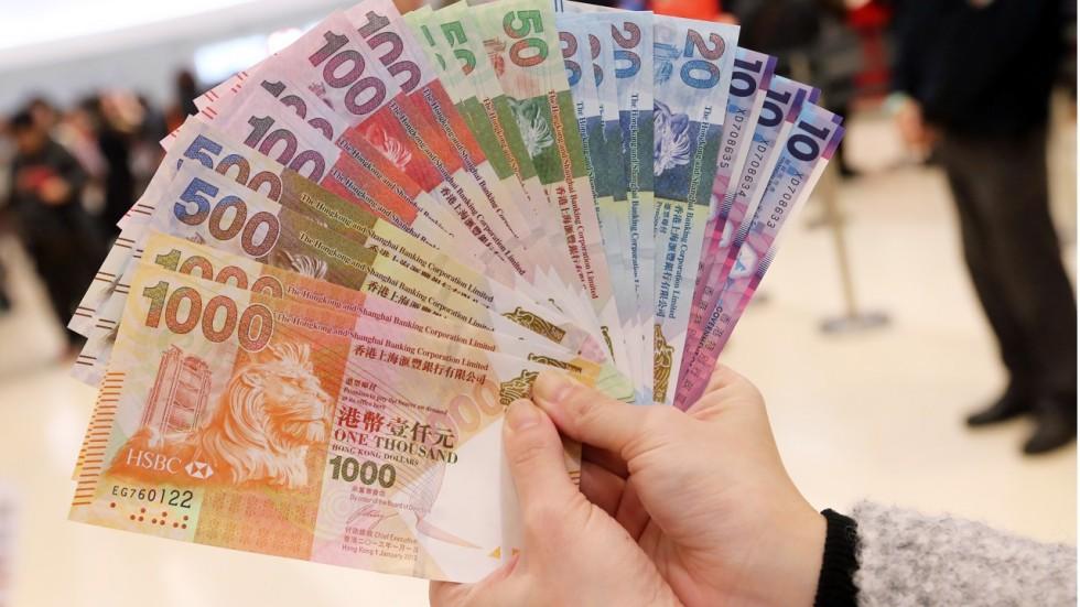 Hong Kong phát 1,4 tỉ USD cho 2,8 triệu dân