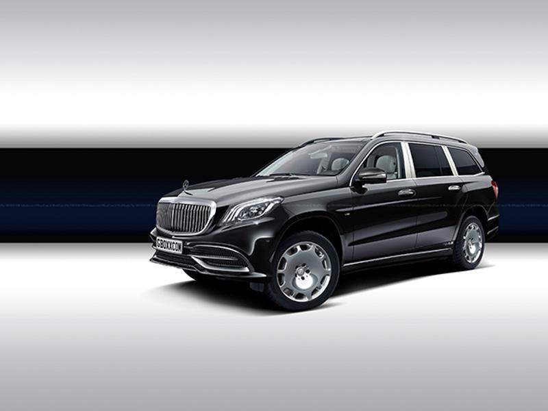Xem thử SUV siêu sang Mercedes-Maybach GLS trông như thế nào? - 1