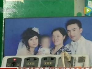 Thế giới - TQ: Mẹ nhảy từ lầu 9 tự tử lấy tiền bảo hiểm cứu con