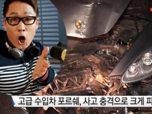 Đời sống Showbiz - Sao Hàn để lại xe 2 tỷ, bỏ trốn sau khi gây tai nạn