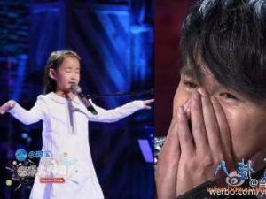 Ca nhạc - MTV - Cô bé 6 tuổi khiến giám khảo khóc hết nước mắt