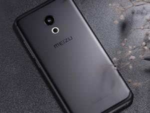 Thời trang Hi-tech - Meizu Pro 6 phiên bản giá rẻ sắp ra mắt