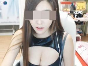 Ca nhạc - MTV - Người đẹp Hàn bị tố bán dâm gần 2 tỷ đồng