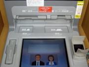 Tài chính - Bất động sản - Nhật Bản: 13 triệu USD bị rút trộm từ 1.400 máy ATM