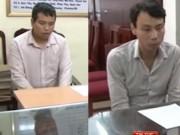 Video An ninh - Lời khai ghê rợn của 2 gã trai giết bạn tình đồng tính