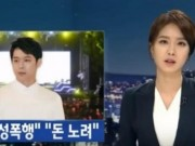 Sao ngoại-sao nội - Park Yoochun bị tố cáo tấn công tình dục ở bar